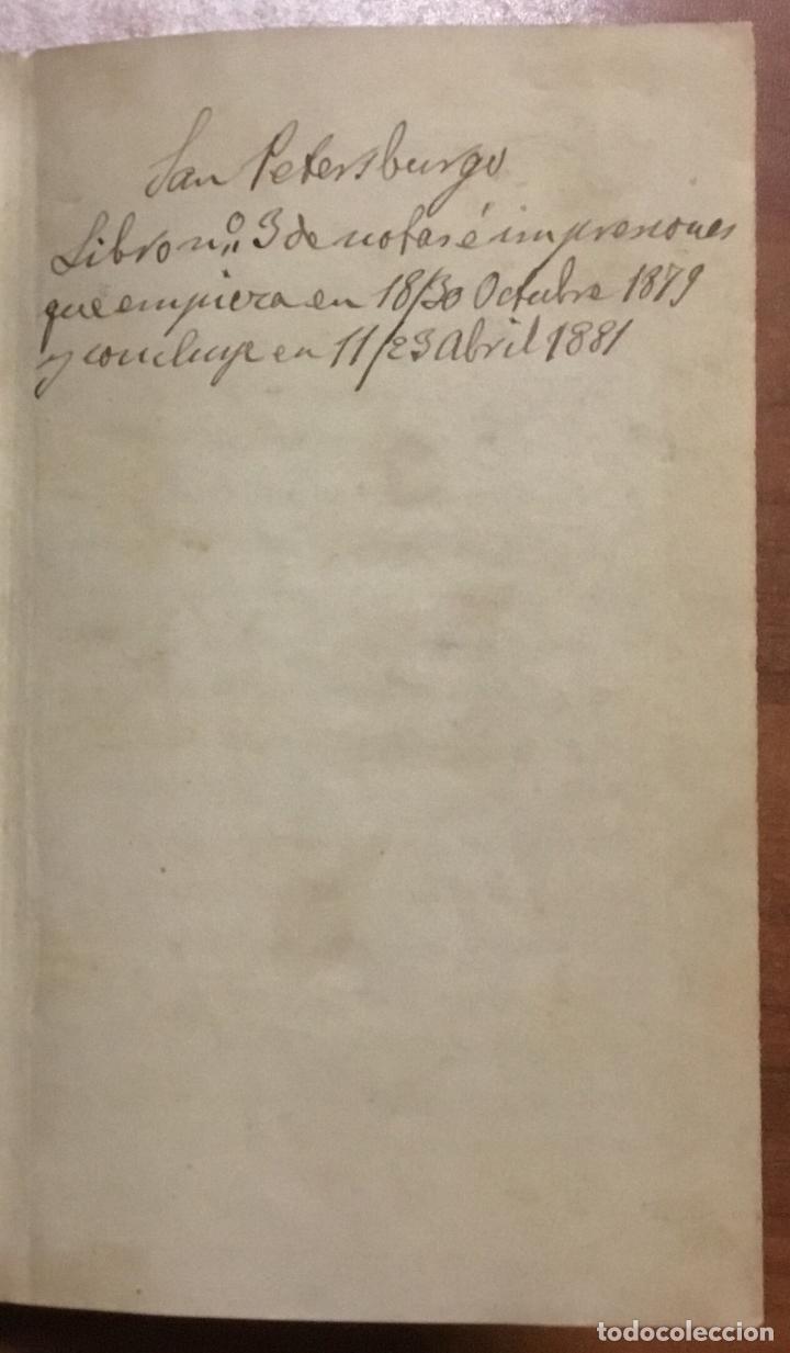 Libros antiguos: [Manuscrito] [BARRE DE FLANDES, Agustín de la] SAN PETERSBURGO. LIBRO Nº 3 DE NOTAS E IMPRESIONES... - Foto 2 - 109529351