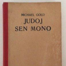 Libros antiguos: LIBRO EN ESPERANTO. MICHAEL GOLD. JUDOJ SEN MONO, JUDIOS SIN DINERO.. Lote 110057507