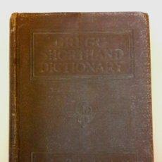 Libros antiguos: LIBRO GREGG SHORTHAND DICTIONARY EDICIÓN 1946 ESPECIAL ANIVERSARIO (DICCIONARIO TAQUIGRAFÍA). Lote 110112806