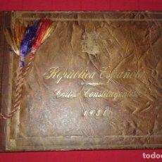 Libros antiguos: REPÚBLICA ESPAÑOLA - CORTES CONSTITUYENTES 1931 - ORIGINAL - EN PERFECTO ESTADO. Lote 110207347