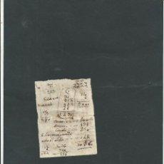Libros antiguos: S. XIX - CACAO AZÚCAR CANELA. Lote 110403823