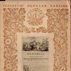 Libros antiguos: ANTONI DE CAPMANY : ELS ANTICS OFICIS DE BARCELONA (BARCINO, 1937) - CATALÁN. Lote 110671539