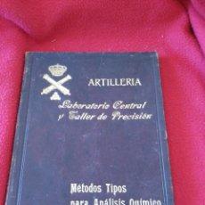 Libros antiguos: ARTILLERÍA. LABORATORIO CENTRAL Y TALLER DE PRECISIÓN. Lote 110730523