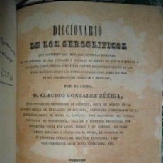 Libros antiguos: DICCIONARIO DE LOS GEROGLÍFICOS QUE CONTIENEN LAS MEDALLAS ANTIGUAS ROMANAS, PONTEVEDRA, 1854. Lote 111879355