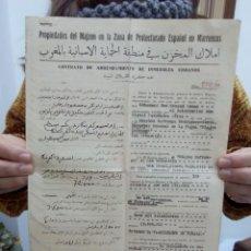 Libros antiguos: TUBAL 1949 MARRUECOS CONTRATO ARRENDAMIENTO 32 CM 4 PG SELLOS YEBALA 90 GRS. Lote 112042307