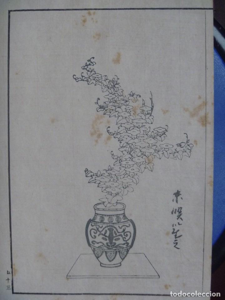 libro japón ikebana 40 grabados y escritura jap - Comprar en ...