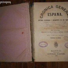 Libros antiguos: CRÓNICA GENERAL DE ESPAÑA. BURGOS, LOGROÑO, SORIA Y SANTANDER. 1866-67 CUATRO PROVINCIAS EN 1 VOL.. Lote 112229667