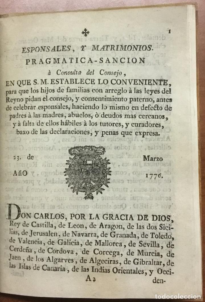 Libros antiguos: NUEVA PLANTA DE LA REAL AUDIENCIA DEL PRINCIPADO DE CATALUÑA, ESTABLECIDA POR SU MAGESTAD, Con Decre - Foto 7 - 112436507