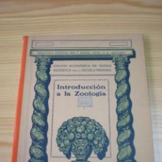 Libros antiguos: INTRODUCCIÓN A LA ZOOLOGÍA. INDUSTRIAS GRÁFICAS SEIX-BARRAL 1935. Lote 112848787
