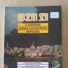 Libros antiguos: AEGEAN SEA. Lote 113011043