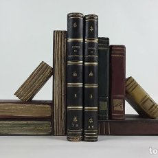 Libros antiguos: OEUVRES DE CHATEAUBRIAND. ATALA Y LES QUATRE STUARTS. PARIS. 1857-1858.. Lote 113172595
