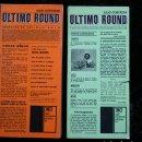 Libros antiguos: ULTIMO ROUND - 2 TOMOS - COMPLETO - JULIO CORTAZAR - . Lote 113179591