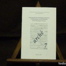 Libros antiguos: LIBRO - CONSERVAR LAS ESCRITURAS PRIVADAS. CONFIGURAR LAS IDENTIDADES - Mª LUZ MANDINGORRA LLAVATA. Lote 113279447