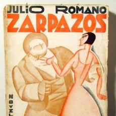 Libros antiguos: ROMANO, JULIO - ZARPAZOS - MADRID 1930 - 1º EDIC. - CUBIERTA DE PUYOL. Lote 113185666