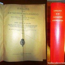 Libros antiguos: RAMÍREZ DE ARELLANO, RAFAEL. ENSAYO DE UN CATÁLOGO BIOGRÁFICO DE ESCRITORES DE LA PROVINCIA Y DIÓCES. Lote 113461563