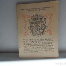Libros antiguos: SEVILLA, CIUDAD MARIANA,RELACION DE LOS TRAMITES QUE EL EXCMO ..... LEER DESCRIPCION, FACSIMIL 1988. Lote 113575495