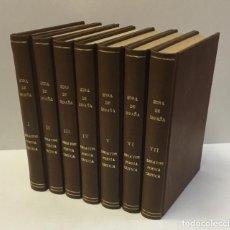 Libros antiguos: HORA DE ESPAÑA. ENSAYOS, POESIA, CRITICA, AL SERVICIO DE LA CAUSA POPULAR.. Lote 109023794