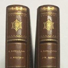Libros antiguos: SILUETES EPIGRAMÀTIQUES. - ROIG I LLOP, TOMÀS. [ PAPEL JAPÓN] EDICION DE 15 EJEMPLARES. BIBLIOFILIA.. Lote 113686047
