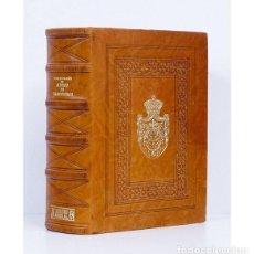 Libros antiguos: MAGNÍFICA CAJA ESTUCHE EN PIEL. MOLEIRO. FACSÍMIL CÓDICE LIBRO DE ORACIÓN DE ALBERTO DE BRANDEBURGO. Lote 113987011