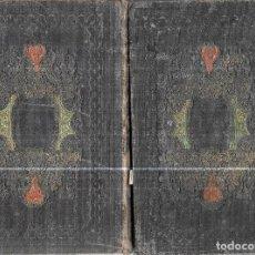 Libros antiguos: HISTORIA DE GRECIA. OBRA EN DOS TOMOS. VICTOR DURUY. TRADUCIDA DE LA 2ª EDICION FRANCESA. 1859.. Lote 114250099