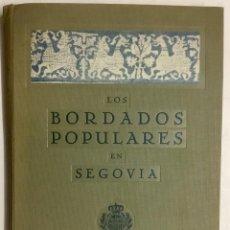 Libros antiguos: LOS BORDADOS POPULARES EN SEGOVIA. - ALFAYA Y LÓPEZ, MARÍA CONCEPCIÓN Y MARÍA PAZ. 130 LÁMINAS.. Lote 114154536