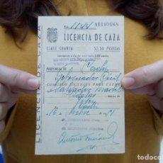 Livros antigos: TUBAL CADIZ LICENCIA DE CAZA 1951 15 CM. Lote 114881307
