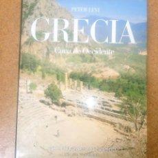 Libros antiguos: ATLAS CULTURALES DEL MUNDO GRECIA CUNA DE OCCIDENTE CIRCULO DE LECTORES. Lote 114995651