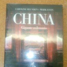 Libros antiguos: ATLAS CULTURALES DEL MUNDO CHINA GIGANTE MILENARIO CIRCULO DE LECTORES PRECINTADO. Lote 114995787