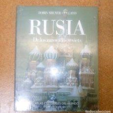 Libros antiguos: ATLAS CULTURALES DEL MUNDO RUSIA DE LOS ZARES A LOS SOVIETS CIRCULO DE LECTORES PRECINTADO. Lote 114995923