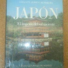 Libros antiguos: ATLAS CULTURALES DEL MUNDO JAPON EL IMPERIO DEL SOL NACIENTE CIRCULO DE LECTORES PRECINTADO. Lote 114996387