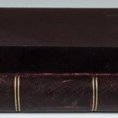 Alte Bücher - VIDA LERSUNDI. FRANCISCO VARGAS MACHUCA. 1851. - 115785151