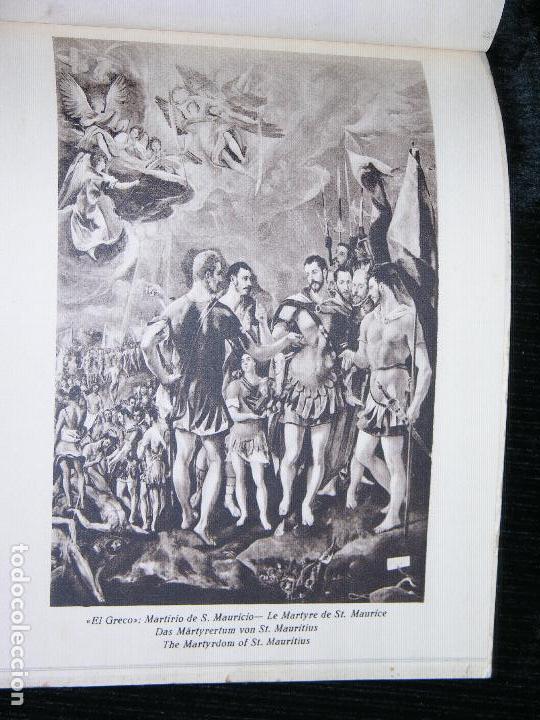 Libros antiguos: F1 MONASTERIO DE ESCORIAL - Foto 9 - 116436887