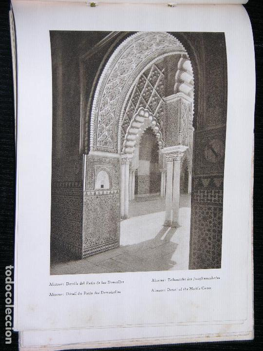 Libros antiguos: F1 MONASTERIO DE ESCORIAL - Foto 19 - 116436887