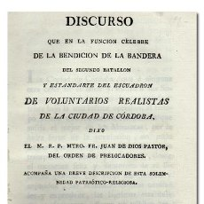 Libros antiguos: DISCURSO BENDICIÓN BANDERA SEGUNDO BATALLÓN ESCUADRÓN VOLUNTARIOS CÓRDOBA. IMPRENTA REAL 1824. Lote 118334927