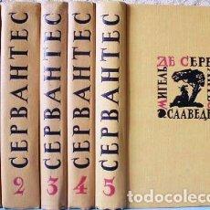 Libros antiguos: MIGUEL DE CERVANTES .OBRAS .5 TOMOS .EDICION SOVIETICA MOSCU 1961A.URSS. Lote 118421339