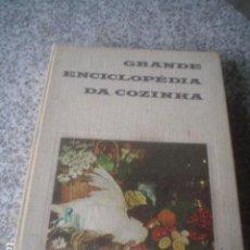 Libros antiguos: FAMOSO LIBRO COCINA MARIA DE LURDES MODESTO. Lote 118770995