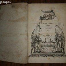Libros antiguos: ¡ASAMBLEA CONSTITUYENTE DE 1854! BIOGRAFÍAS DE TODOS LOS DIPUTADOS... RARO EJEMPLAR DE 1854. Lote 118839239