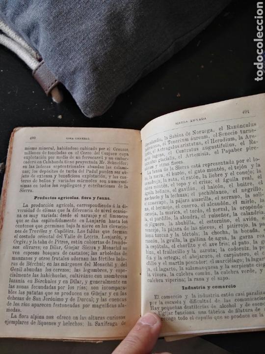 Libros antiguos: guia práctica y artística de Granada 1907 - Foto 16 - 105120332