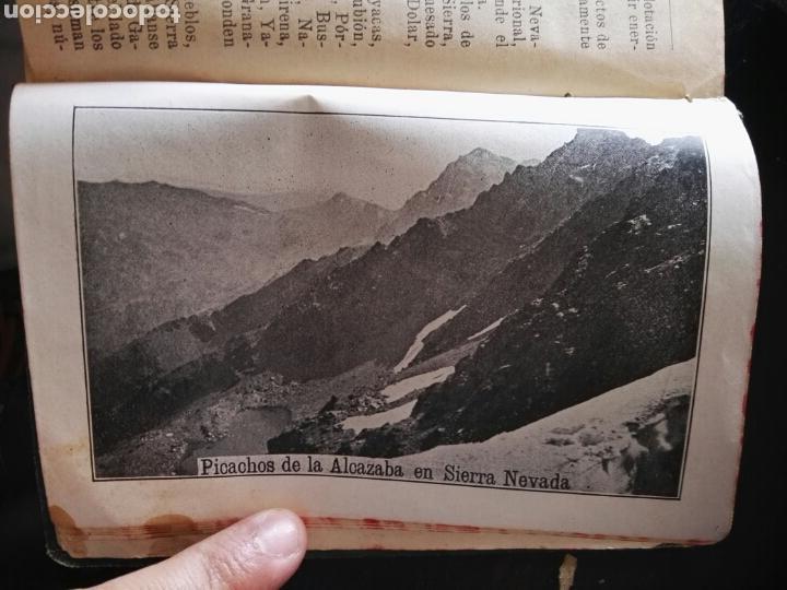Libros antiguos: guia práctica y artística de Granada 1907 - Foto 17 - 105120332