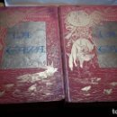 Libros antiguos: . LA CAZA. LA CAZA EN TODOS LOS PAISES A TRAVES DE LOS SIGLOS. CAPITAN ROBERT CAMPWELL1886. Lote 119176087