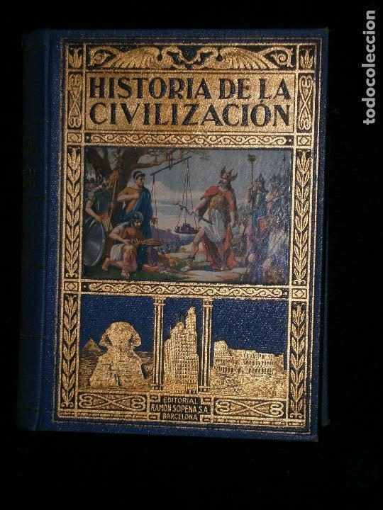F1 HISTORIA DE LA CIVILIZACION A.HERRERO MIGUEL ABOGADO Y PUBLICISTA (Libros Antiguos, Raros y Curiosos - Historia - Otros)