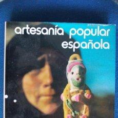 Libros antiguos: ARTESANIA POPULAR ESPAÑOLA. Lote 121010527