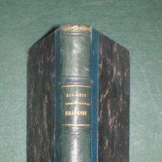 Libros antiguos: ZUGASTI, JULIÁN DE: EL BANDOLERISMO. TOMO V. 1877. Lote 121134639