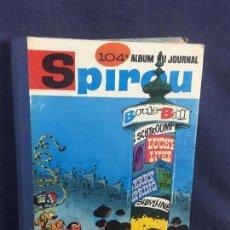 Libros antiguos: ÁLBUM DU SPIROU BOULE ET BILL LUCKY LUKE JERRY SPRING SIBYLLINE GASTON LAGAFFE FRANCIA 1967. Lote 121209747