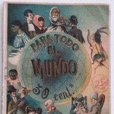 Libros antiguos: PARA TODO EL MUNDO - BIBLIOTECA SEMANAL, CÓMICA, ILUSTRADA - CUADERNO 25 AÑO 1888 VALENCIA. Lote 122102775