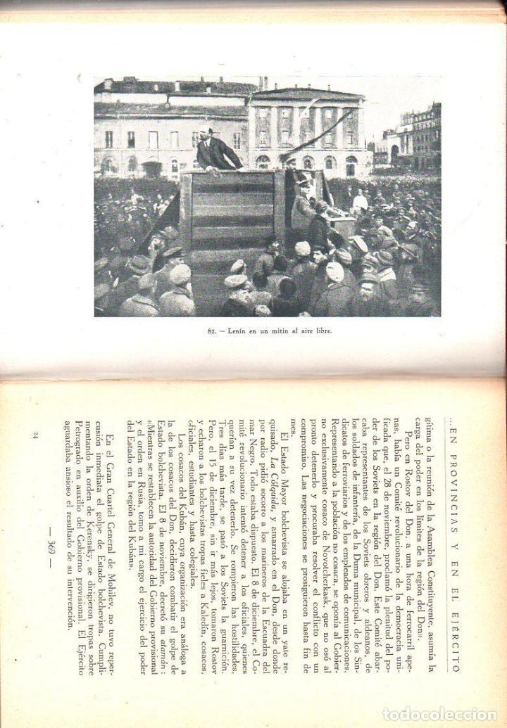 Libros antiguos: BACH : HISTORIA DE LA REVOLUCIÓN RUSA - LA REVOLUCIÓN POLÍTICA (SINTES, 1931) - Foto 2 - 122295535