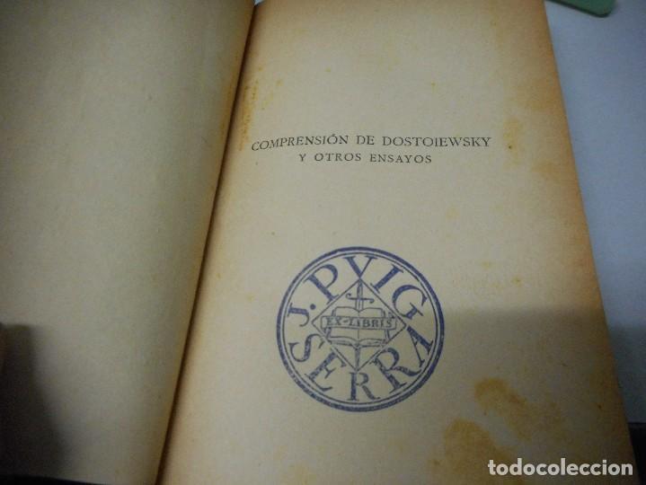 Libros antiguos: curioso libro primera edicion 1935 parece en piel de cocodrilo o serpiente comprension dostoiewsky - Foto 3 - 122296083