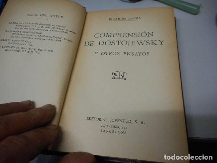 Libros antiguos: curioso libro primera edicion 1935 parece en piel de cocodrilo o serpiente comprension dostoiewsky - Foto 4 - 122296083