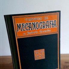 Libros antiguos: TRATADO DE MECANOGRAFÍA. CASTELLÓN HERIBERTO. MAGISTER. 2 ª ED., S/F. Lote 122921643