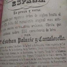 Libros antiguos: ESCRITURA Y LENGUAJE DE ESPAÑA - PALUZIE Y CANTALOZELLA, ESTÉBAN 1870. Lote 123017911